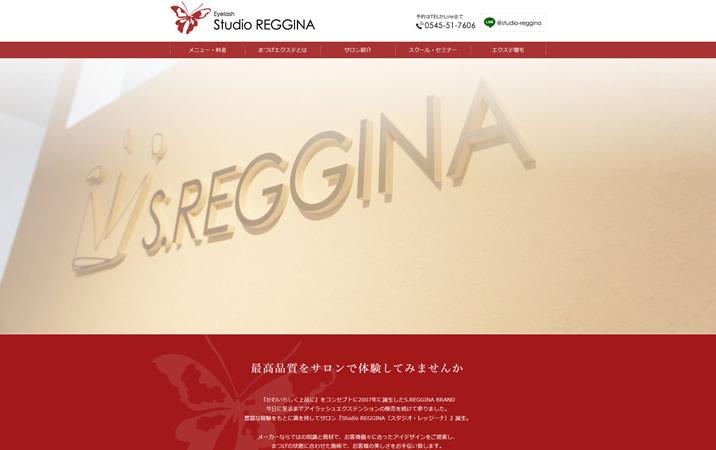 S.REGGINA.JAPAN サロン「スタジオ・レッジーナ」
